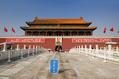 104_ - Tiananmen Gate