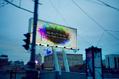 199_ - Moscow Billboard