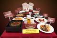 873_ - Japanese Food