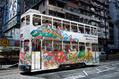 939_ - Hong Kong Tram