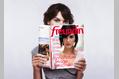 27_ - freundin magazine