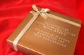 723_ - Present Box